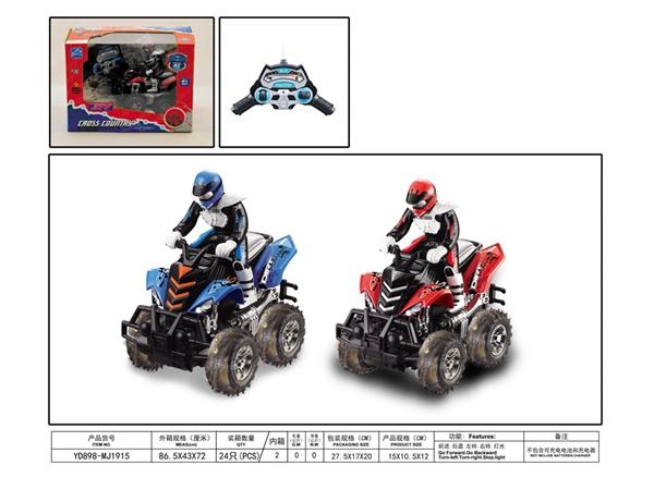 1: 14 stone beach remote control motorcycle (not including electricity) remote control car toy