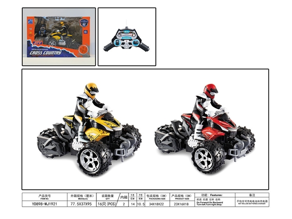 1: 12 four-way 3-wheel remote control motorcycle (excluding electricity) remote control car toy