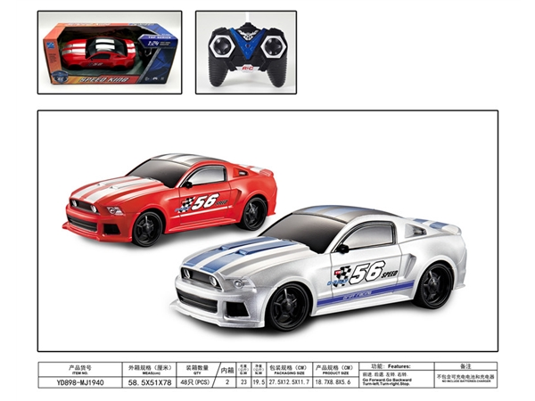 1: 24 four-way remote control vehicle (without power supply)