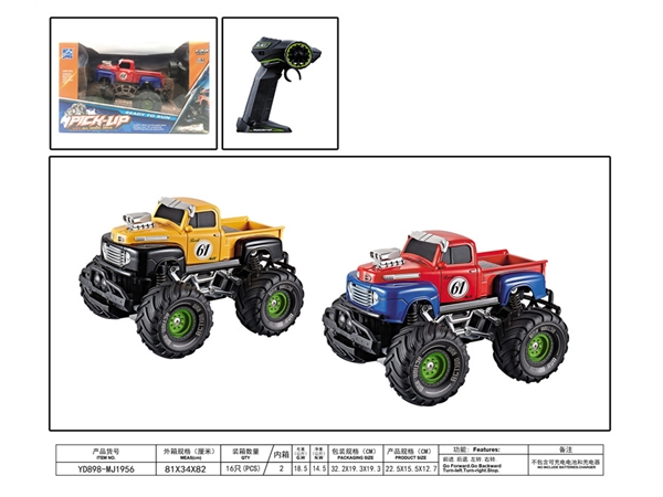 1: 22 large wheel four-way retro Ford pickup remote control vehicle (non electric) remote control vehicle toy