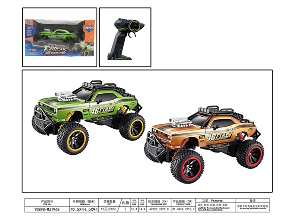 1: 16 four-way retro refitted big wheel dodge remote control vehicle (excluding electricity) remote control vehicle toy