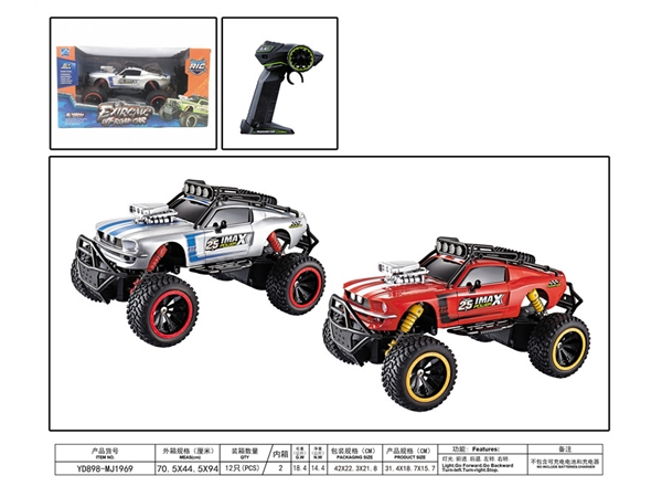 1: 16 four-way retro refitted large wheel Mustang remote control vehicle (not including electricity) remote control vehi