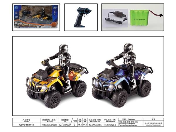 1: 10 four way Bombardier ATV off-road motorcycle remote control vehicle (including electricity) remote control vehicle