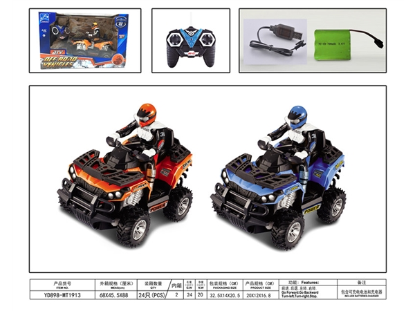 1: 12 stone pioneer ATV off-road remote control motorcycle (including electricity) remote control vehicle toy