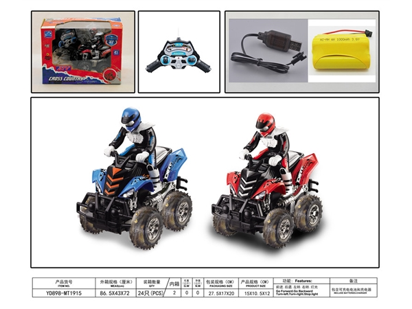 1: 14 stone beach remote control motorcycle (including electricity) remote control car toy