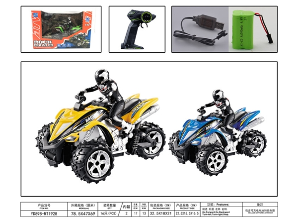 1: 12 four-way 3-wheel remote control motorcycle (including electricity) remote control car toy