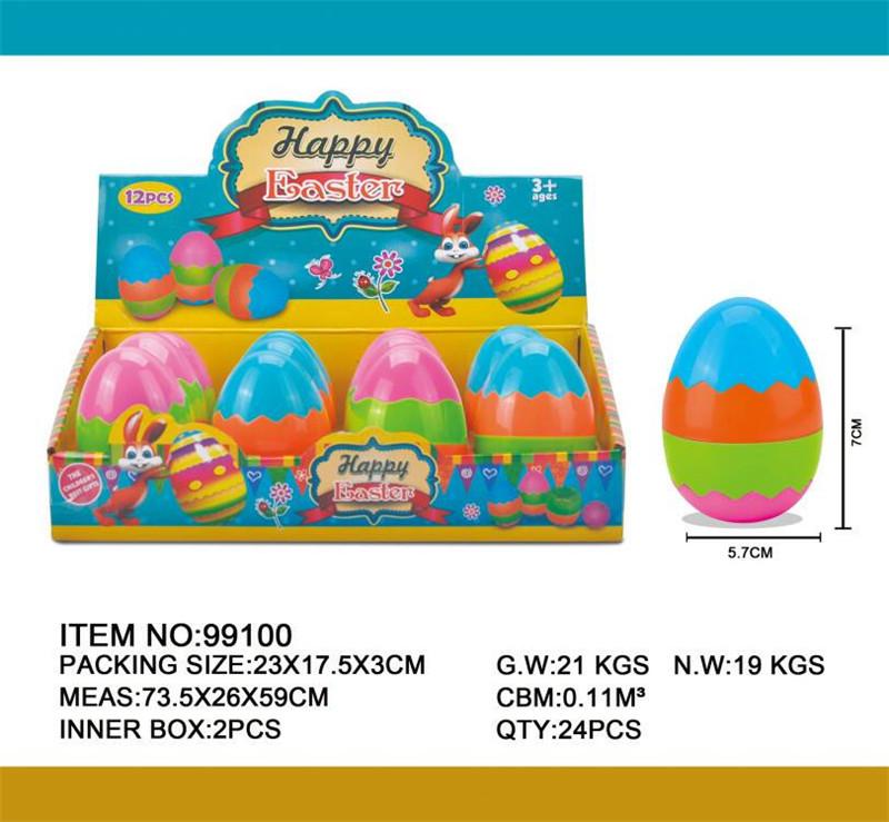 Rainbow egg 7cm