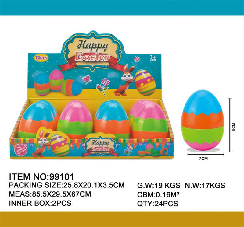 Rainbow egg 9cm