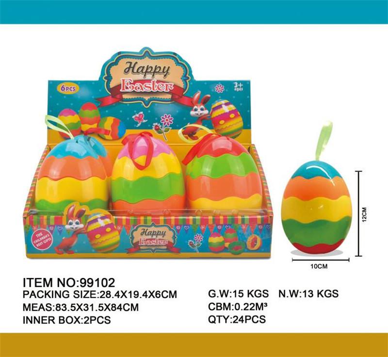 Rainbow egg 12cm