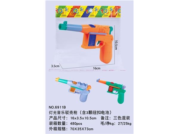 Light music gun (including 3 button batteries)