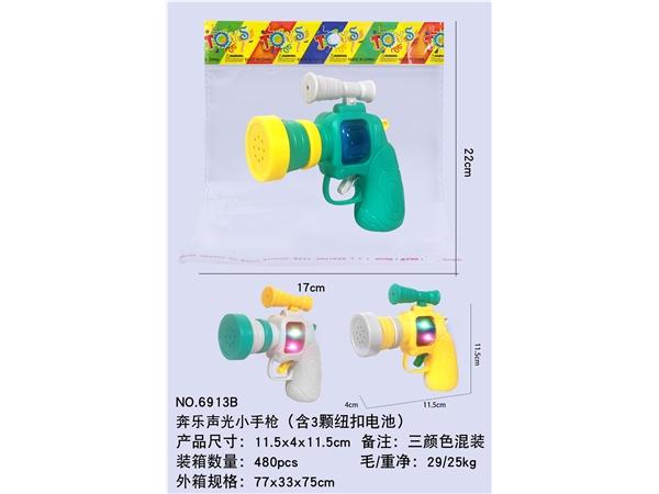 Benle acousto-optic small Q gun (including 3 button batteries)