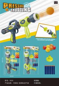 空气动力&软弹枪,两种玩法(配转换头,6颗EVA球,6颗软弹)