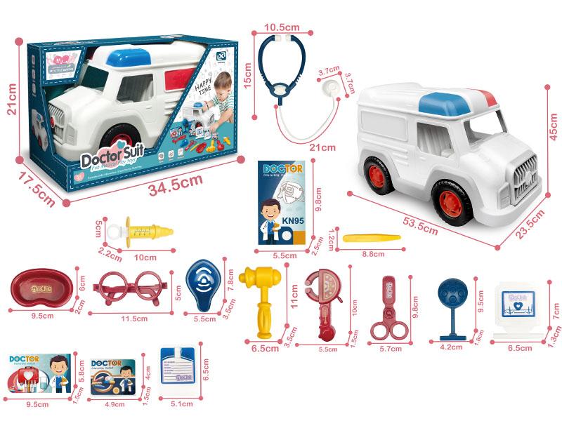 Children's simulated medical equipment ambulance suit