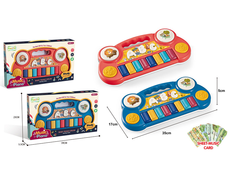 Children's simulated electric multifunctional single drum piano