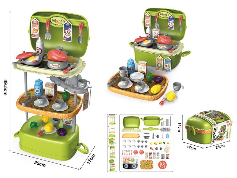 Kitchen storage set 55pcs