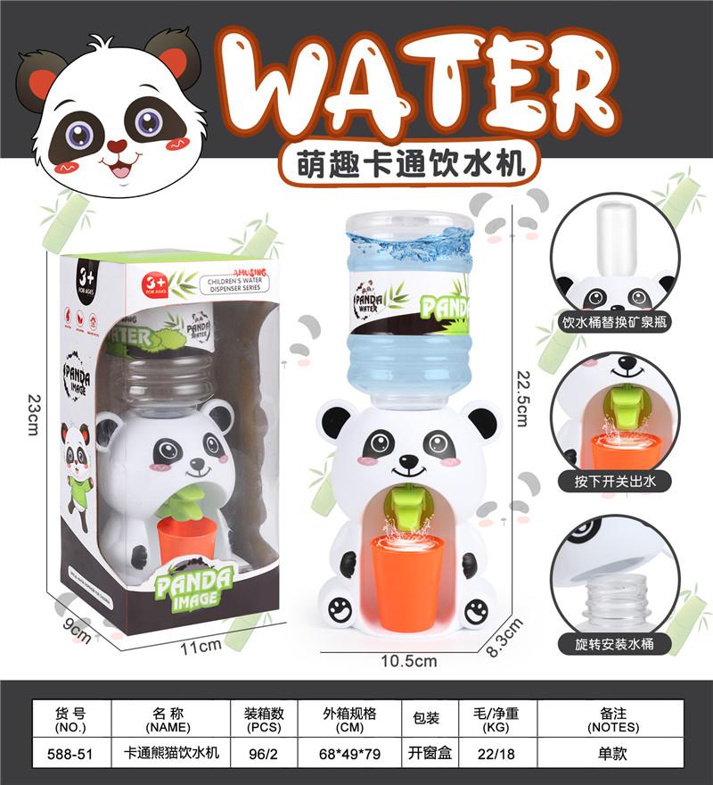 Cartoon panda drinking fountain novel toy