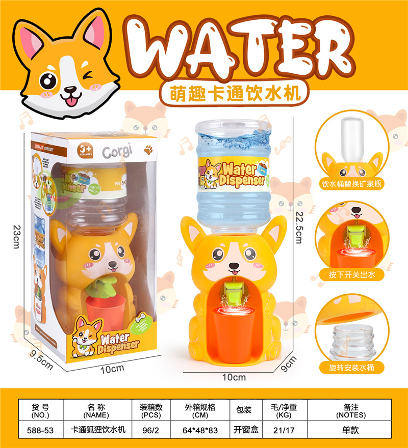 Cartoon fox water dispenser novel toy