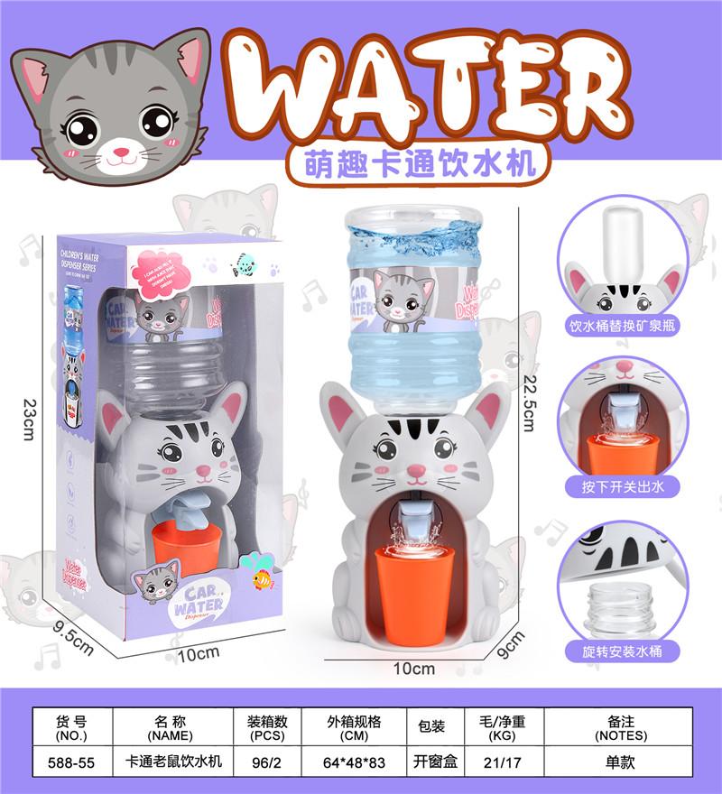 Cartoon mouse drinking fountain novel toy