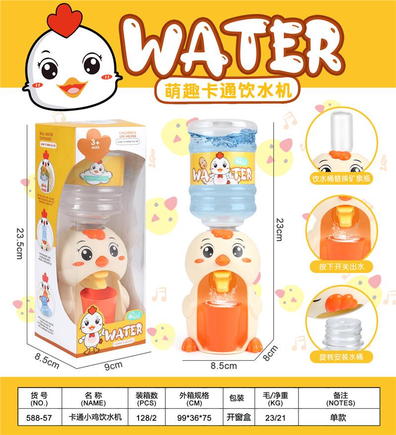 Cartoon chicken drinking fountain novel toy