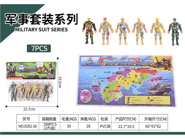 PVC bag villa military suit