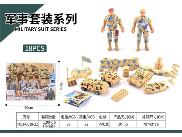 PVC box military suit