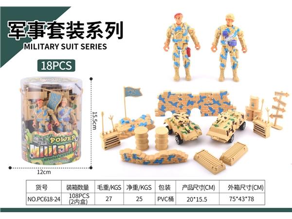 PVC bucket villa military suit
