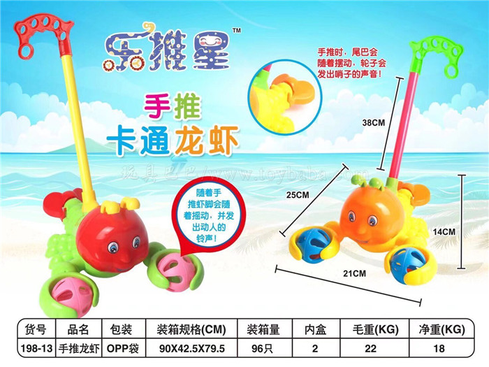 Cartoon lobster hand push toy with whistle