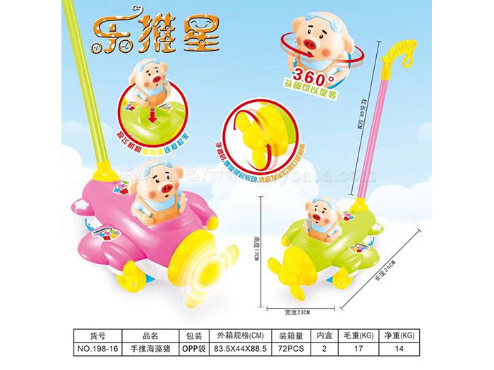 Hand push seaweed pig with whistle hand push toy