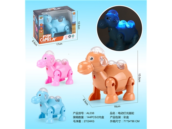 Electric light camel electric toy