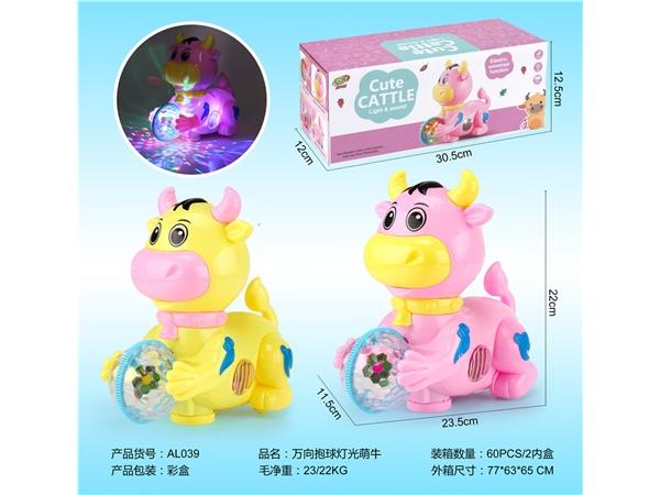 Universal ball dragging light Mengniu electric toy