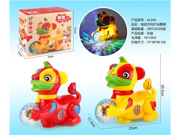 Electric universal light lion dance lantern electric toy
