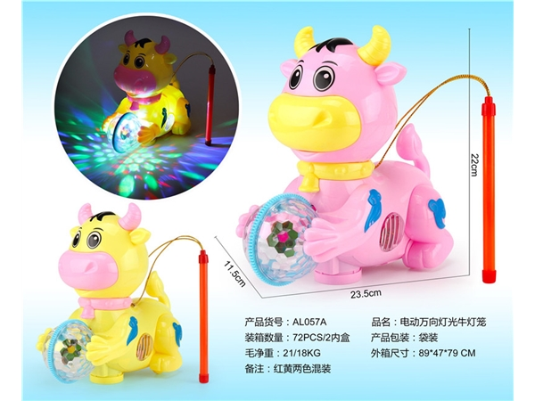 Electric universal light cattle lantern electric toy
