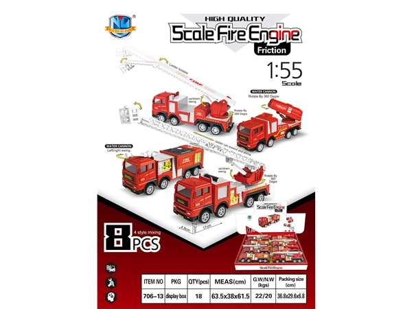 High quality simulated inertia fire truck