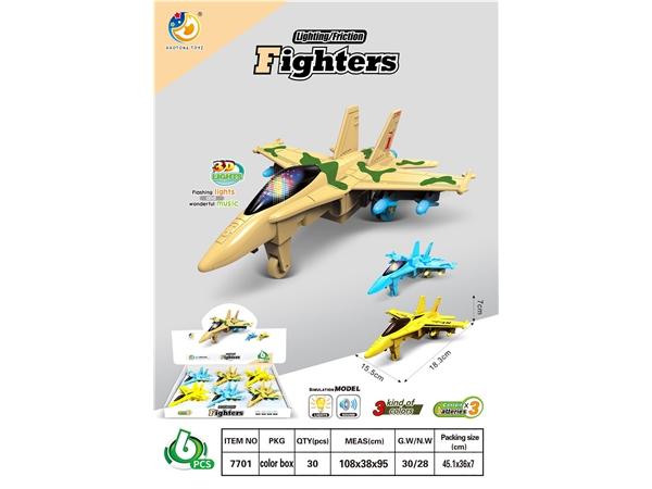 Flash / inertial fighter
