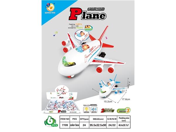 Flash / inertial airliner