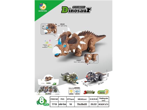 Flash / inertia shield Horned Dragon