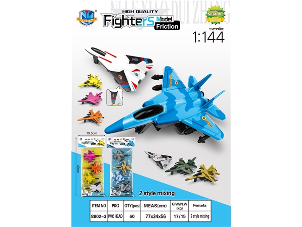 High quality simulated aircraft model fighter