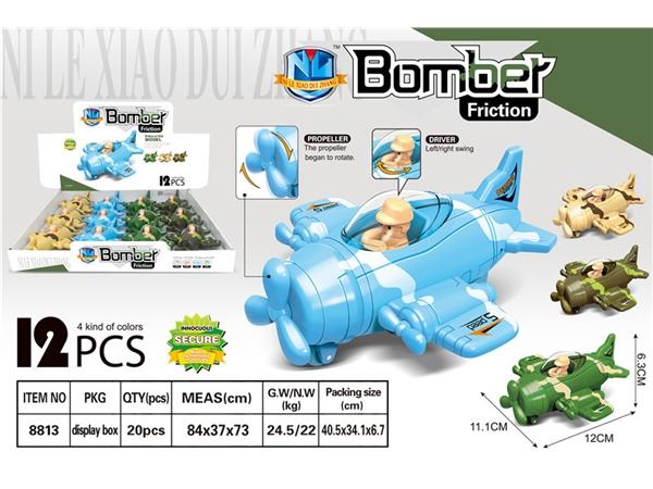 Inertial armed bomber