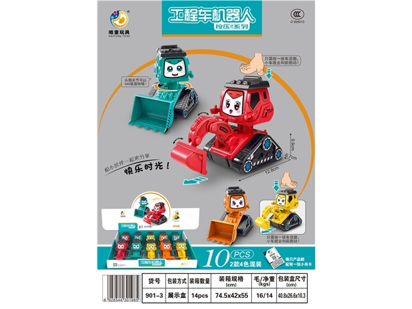 Robot pressing series of engineering vehicle (10 pieces)