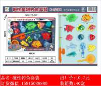 欣乐儿磁性童趣钓鱼套装14件套玩具