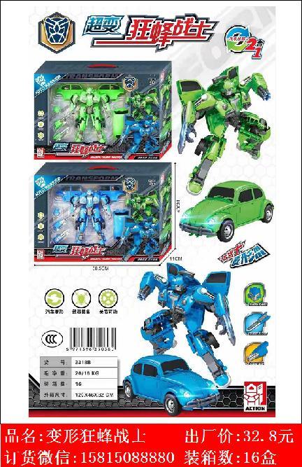 Xinle'er 2-in-1 deformation super change hornet warrior toy