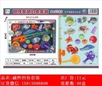 欣乐儿磁性童趣钓鱼套装16件套玩具