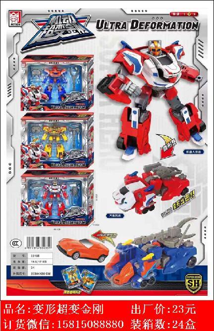 Xinle'er motor super variable transformer toy