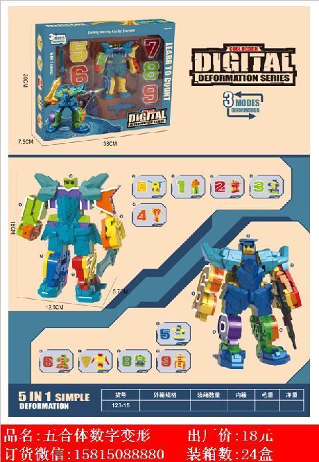 Xinle'er five body digital deformation robot toy