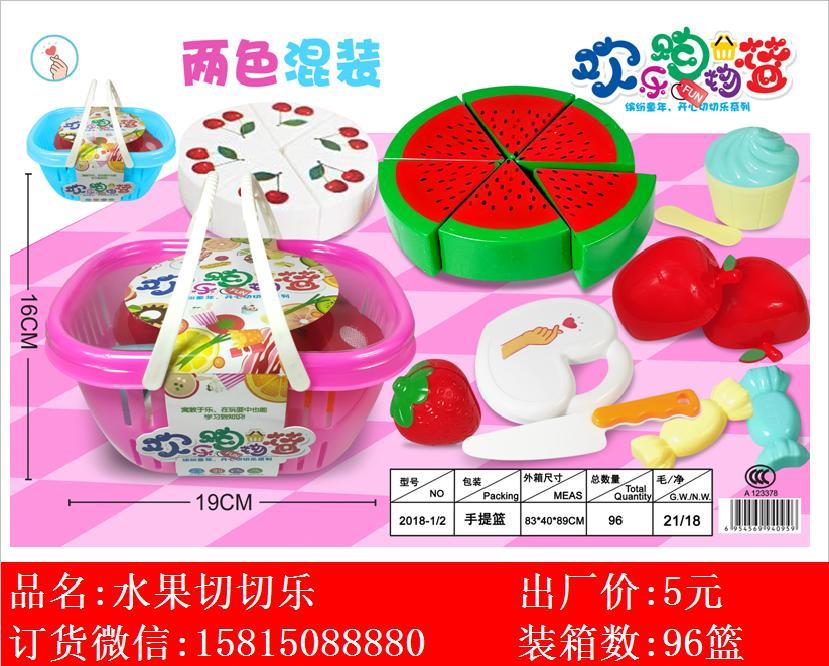Xinle'er happy shopping basket fruit cutting cutlery toys