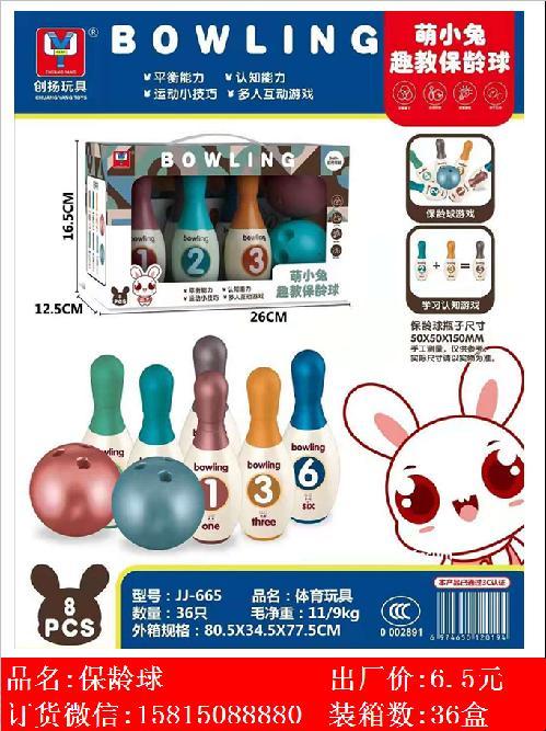 Xinle'ermeng rabbit fun teaching bowling sports toys