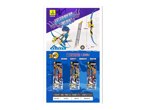Xinle'er bow and arrow shooting sports suit series