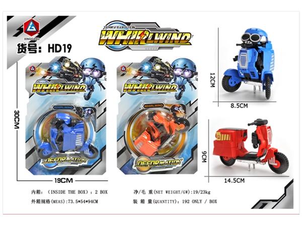 Xinle'er variable five deformation motorcycle
