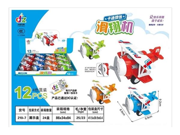 Xinle'er cartoon inertial glider