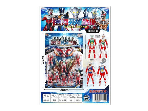 Xinle'er Galaxy Hero team Superman
